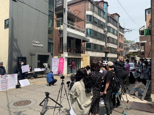 정의기억연대는 위안부 피해자 후원금 논란과 관련해 기자회견을 열었다. ⓒ홍수형 기자