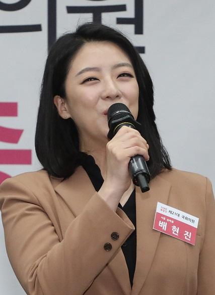 배현진 통합당 신임 원내대변인. ⓒ뉴시스·여성신문
