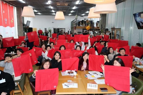지난해 11월 27일 열린 강남구 마을공동체 주민공모사업 네트워크 파티. ©강남구