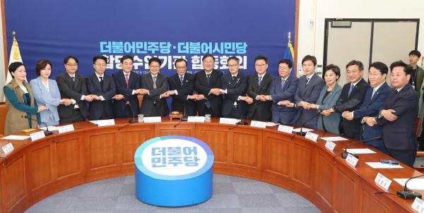 13일 더불어민주당과 더불어시민당이 국회 본청에서 수임기관 합동회의를 열고 공식적으로 합당했다. ⓒ뉴시스·여성신문