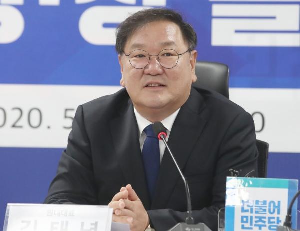 김태년 더불어민주당 원내대표. ⓒ뉴시스·여성신문