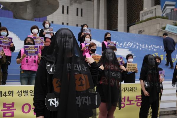 한국여성노동자회 외 24 단체가 '2020년 제4회 성별임금격차 해소를 위한 임금차별타파의 날' 기자회견에서 퍼포먼스를 하고 있다. ⓒ홍수형기자