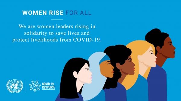 UN의 '여성이 모두를 위해 일어서다(WOMEN RISE FOR ALL)' 캠페인.