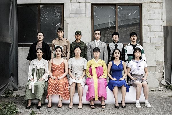 연극 '공주(孔主)들2020'. ⓒ극단 신세계