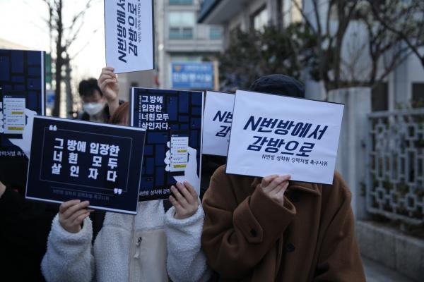 서울종로경찰서 앞에서 여성들은 시위를 하고 있다. ⓒ홍수형 기자