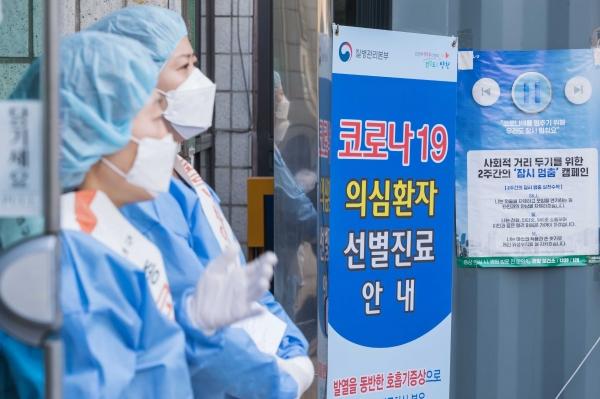 서울 양천구 선별진료소. ⓒ양천구