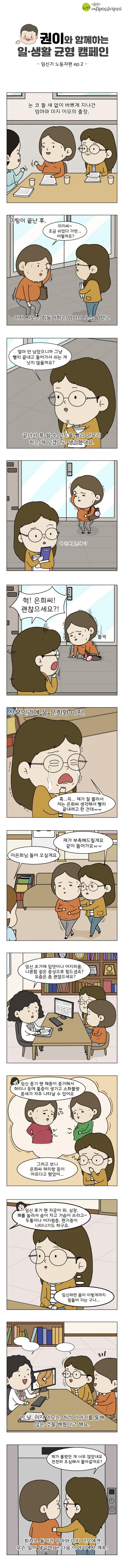 ©서울특별시 서남권직장맘지원센터