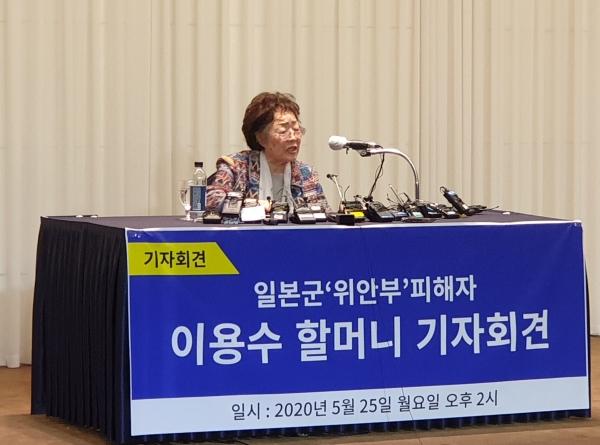 일본군'위안부' 피해자 이용수 여성인권운동가가 25일 오후 대구 수성구 호텔인터불고대구에서 기자회견을 열었다.  ©권은주 기자