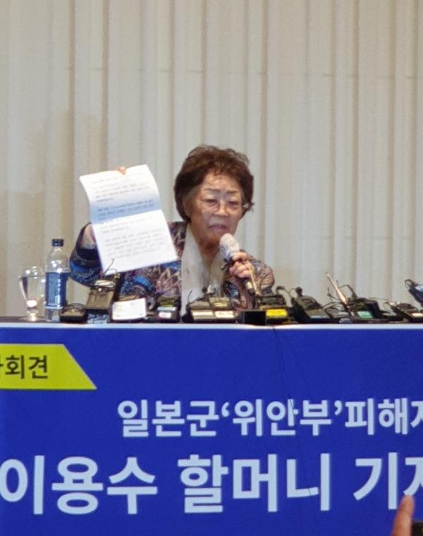 일본군'위안부' 피해자 이용수 여성인권운동가가 25일 오후 대구 수성구 호텔인터불고대구에서 기자회견을 열고 입장문을 들어보이고 있다. ©권은주 기자