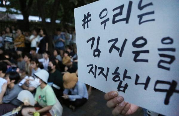 '안희정 무죄판결에 분노한 항의행동'이 2018년 8월 14일 서울서부지방법원 앞에서 희정 전 충남도지사 1심 무죄판결을 규탄하는 집회 모습. ⓒ여성신문