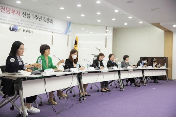 27일 오전 서울 은평구 한국여성정책연구원에서 여성가족부는 '양성평등 전담부서 신설 1주년' 토론회를 개최했다. ⓒ홍수형 기자