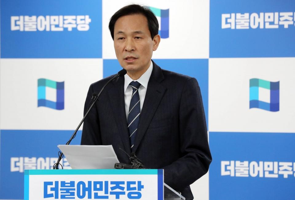 지난 3월 비례후보 국민공천심사단 통과자 발표하는 우상호 위원장 ⓒ뉴시스·여성신문