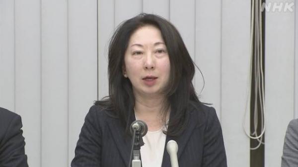 시미즈 도키코 일본은행 이사 ⓒNHK 방송 캡처
