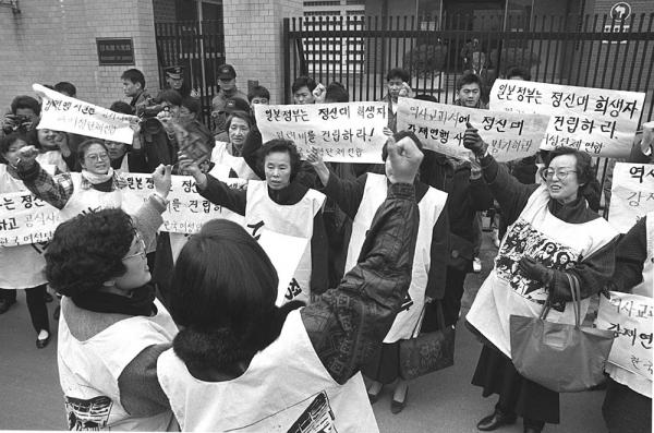 1992년 1월 8일 일본대사관 앞에서 열린 제1차 수요집회 모습. 당시 미야자와 기이치 당시 일본 총리의 방한을 계기로 정기 수요집회가 시작됐다. ©정대협