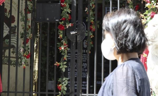 13일 오늘 서울 용산구 이태원 클럽 더 파운틴 ⓒ뉴시스·여성신문