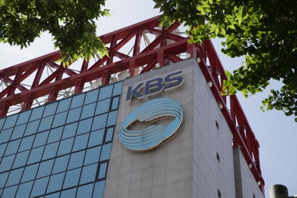지난 5월 29일 KBS 연구동 내 여자화장실에서 불법 촬영 카메라가 발견돼 논란이 되고 있다. ⓒ홍수형 기자