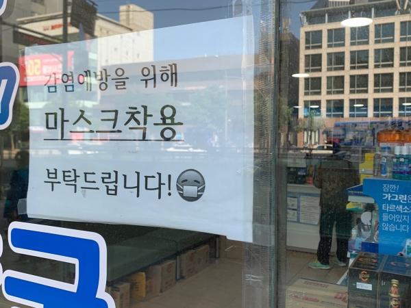 1일 오후 서울 서초구 환승약국에서 한 여성은 마스크를 구매하고 있다. ⓒ홍수형 기자