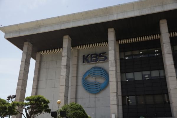 1일 오후 서울 여의도 KBS 본사 사옥에서는 지난 29일 KBS 연구동 내 여자 화장실에서 불법 촬영 기기가 발견되어 논란이 되고 있다. ⓒ홍수형 기자