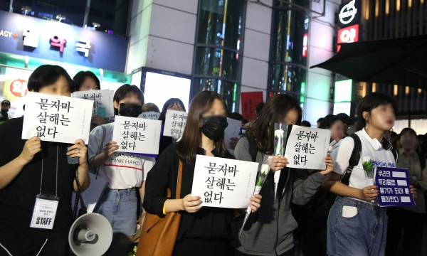 강남역 여성살해사건 3주기 추모제 '묻지마 살해는 없다'가 17일 서울 강남역 강남스퀘어에서 열려 참가자들이 강남역 10번 출구까지 침묵행진을 하고 있다. ⓒ이정실 여성신문 사진기자