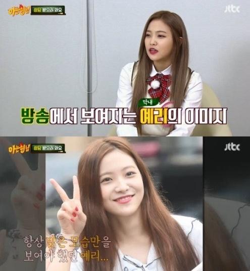 JTBC '아는 형님' 방송화면 중 일부.