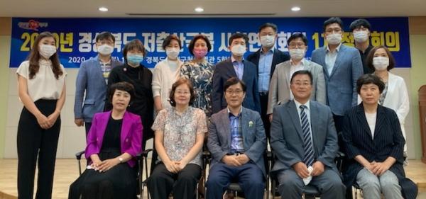 경상북도저출산극복사회연대회의 위원들이