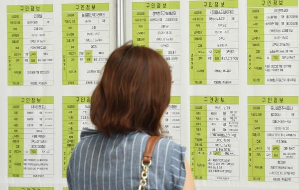 한 여성 구직자가 채용 정보를 살펴보고 있다. ⓒ뉴시스