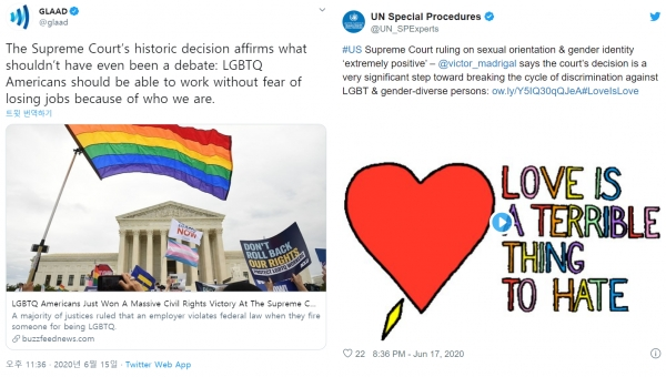 성소수자 인권단체와 관련 전문가들은 이번 판결을 환영했다. ⓒ(왼쪽부터) 미 성소수자 단체 GLAAD, 유엔 성소수자 특별보고관 트윗 캡처