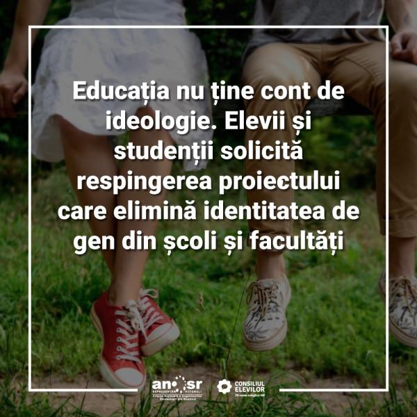 루마니아 학생연합(ANOSR) 등 학생단체는 지난 17일 교육법 개정안에 반대하는 성명을 발표했다.