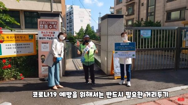 최근 서울 문백초등학교의 마미캅 활동 모습. ⓒ유튜브 영상 캡처