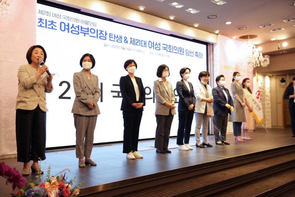 24일 오후 서울 영등포구 국민일보에서 한국여성의정이 마련한