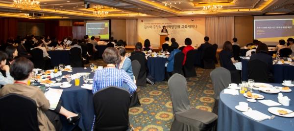2020 여성의 경영참여확대를 위한 교육 및 역량 강화 코로나19시대의 이사역량강화 교육세미나가 25일 오전 서울 중구 롯데호텔에서 개최됐다. ⓒ세계여성이사협회