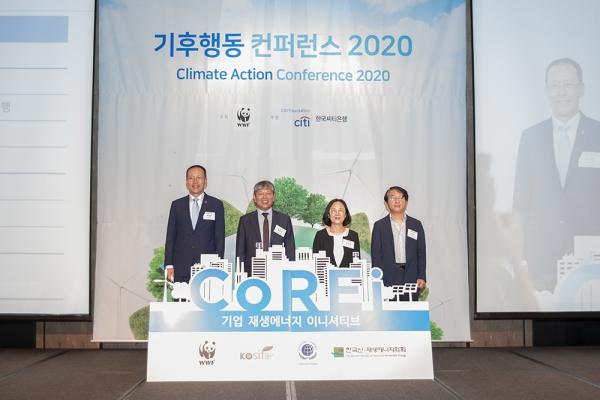 국내 기업 11곳과 시민사회, 학회가 24일 '기업재생에너지이니셔티브(Corporate Renewable Energy Initiative, CoRE 이니셔티브)'를 출범했다. ⓒ유엔글로벌콤팩트 한국협회