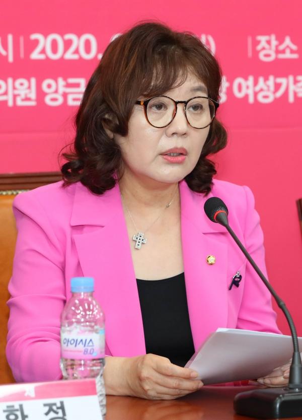 양금희 미래통합당 의원이 23일 서울 여의도 국회에서 열린 아동학대범죄 근절을 위한 전문가 간담회에 참석해 인사말을 하고 있다. ⓒ여성신문·뉴시스