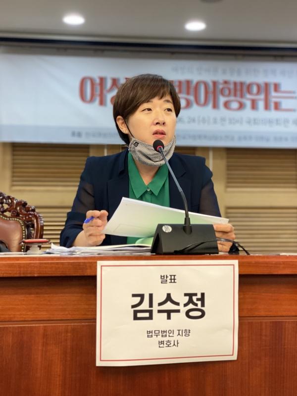 지난 24일 서울 영등포구 국회의원회관 제2세미나실에서 '여성의 방어권 보장을 위한 정책 제안 토론회 - 여성의 방어행위는 범죄인가'가 열린 가운데 김수정 법무버인 지향 변호사가 발언하고 있다. ⓒ한국여성의전화