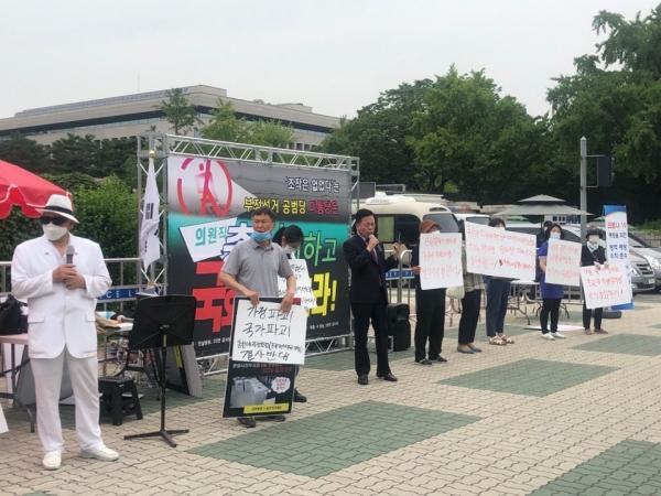 이날 국회 앞에서는 반동성애기독시민연대를 비롯한 단체 관계자들이 차별금지법 반대 기자회견을 열었다. ⓒ여성신문 진혜민