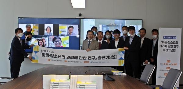 온라인으로 열린 출판기념회 모습. ⓒ태평양 제공