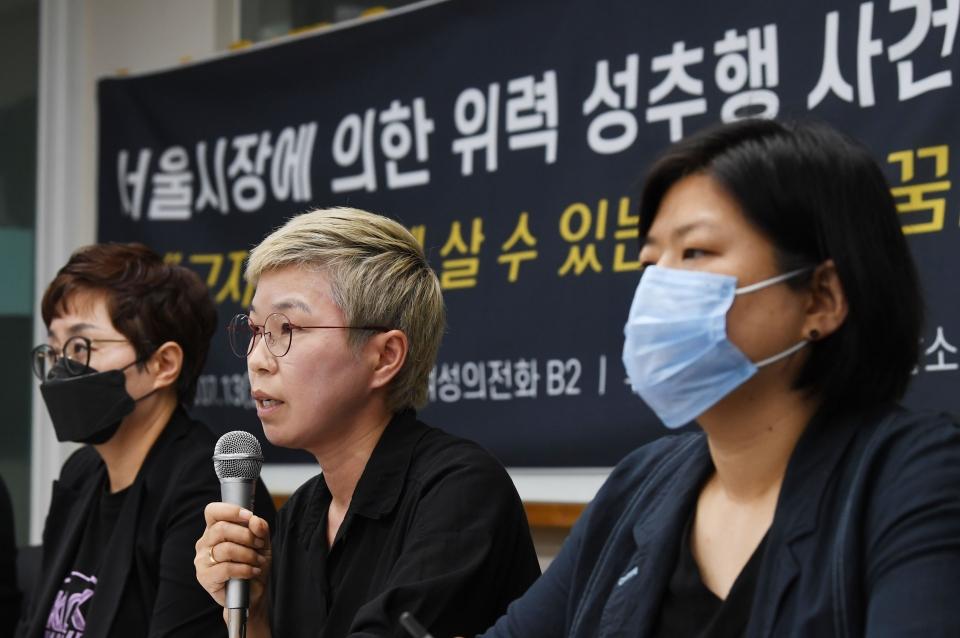 13일 오후 서울 은평구 한국여성의전화교육장에서 '서울시장에 의한 위력 성추행 사건' 기자회견이 열렸다. ⓒ홍수형 기자