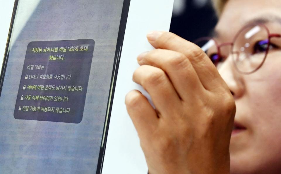 13일 오후 서울 은평구 한국여성의전화에서 한국성폭력상담소와 한국여성의전화가 '서울시장에 의한 위력 성추행 사건' 기자회견을 열었다. ⓒ홍수형 기자