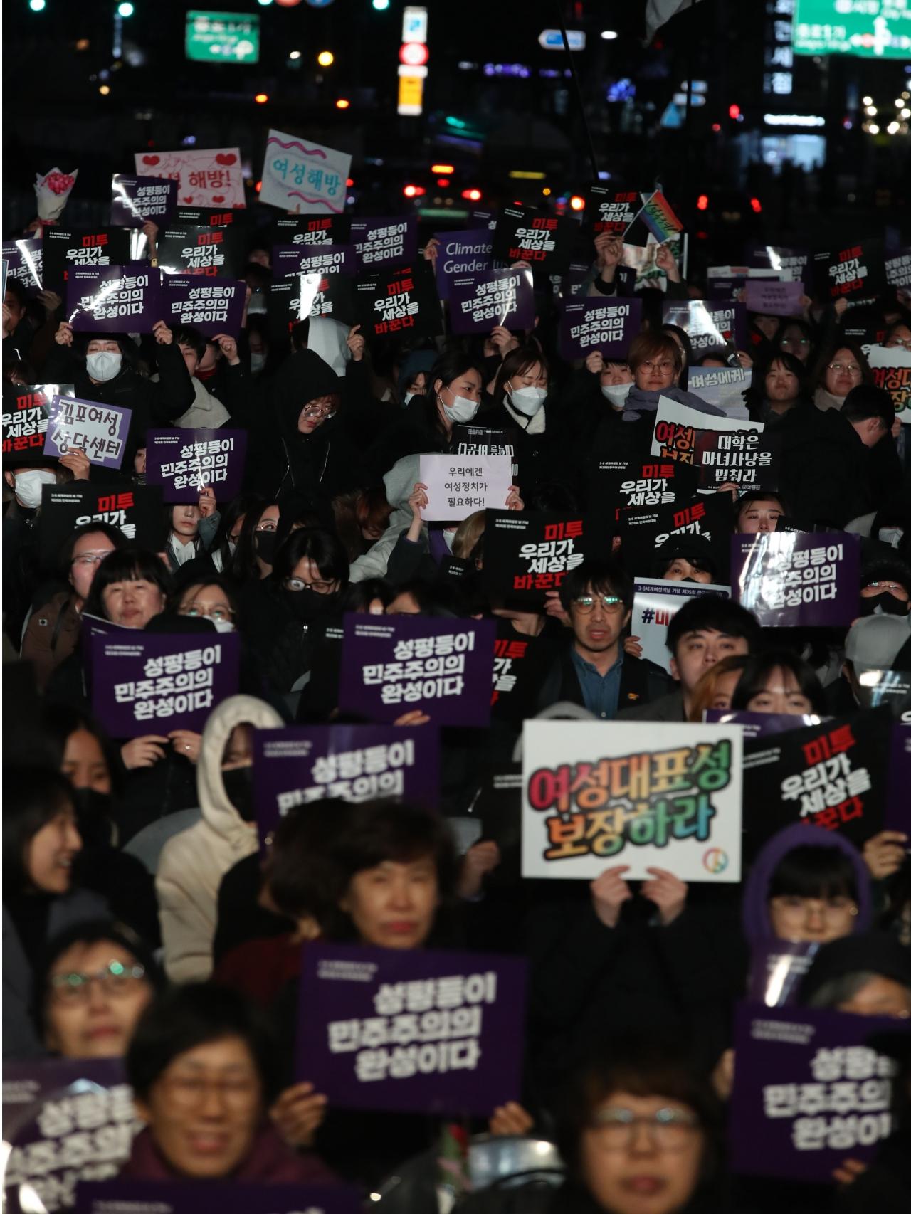 세계 여성의 날인 8일 오후 서울 종로구 광화문 광장에서 열린 '제35회 한국여성대회'에서 시민들이 손피켓을 들고 있다. ⓒ뉴시스·여성신문