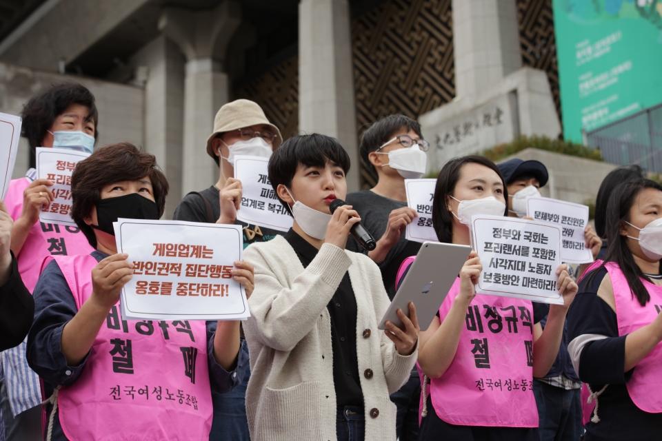14일 오전 서울 종로구 세종문화회관 앞에서 전국여성노동조합은 '게임업계 페미니즘 사상검증, 명백한 인권 침해이다' 기자회견을 열고 참석한 류호정 정의당 의원은 발언중이다. ⓒ홍수형 기자