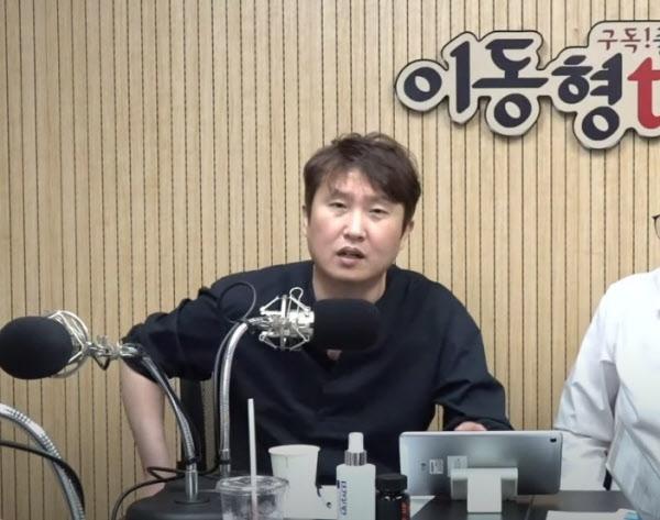 YTN 라디오 프로그램 진행자인 작가 이동형. 유튜브 캡처.