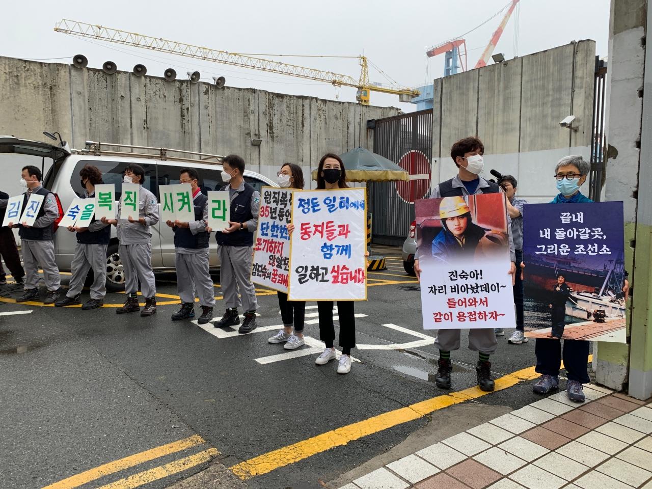 지난 6월 25일 김진숙 복직을 위한 첫 출근투쟁 사진