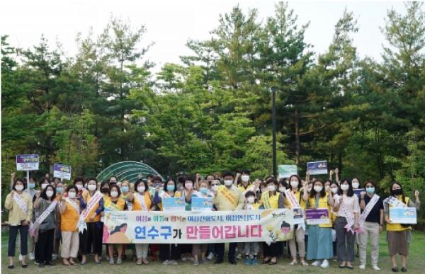 인천시 연수구 여성친화(안심)도시 조성 캠페인 현장 사진