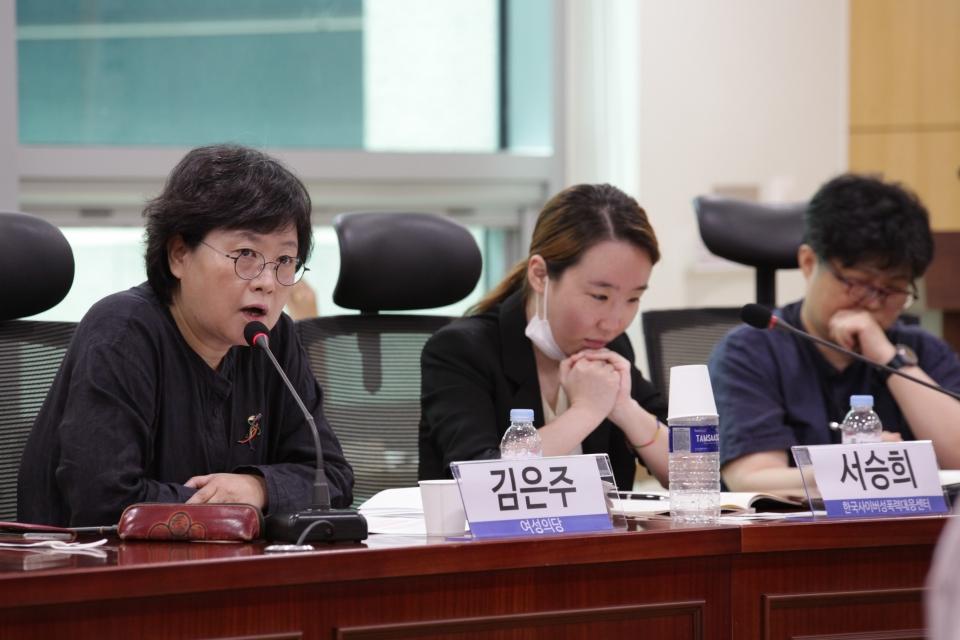 21일 오전 서울 여의도 국회 의원회관에서 권인숙 더불어민주당 의원은 '손정우 이대로 풀어줄 것인가' 토론회를 열고김은주 여성의당 공동대표가 발언을 하고 있다. ⓒ홍수형 기자