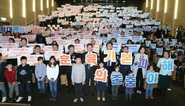 19일 서울 강남구 코엑스 컨퍼런스룸에서 제12회 아동학대예방의 날 기념식이 열려 참석자들이 아동학대예방 퍼포먼스를 하고 있다. ⓒ이정실 여성신문 사진기자