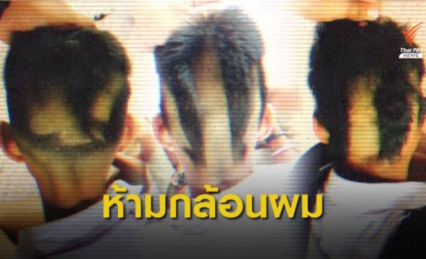 지난 10년간 태국 10대들은 학생 두발 제한 규정이 군부독재의 비민주적·억압적 유산이며, 젠더 차별적이므로 철폐하라고 정부에 요구해왔다. ⓒTHAI PBS NEWS 영상 캡처