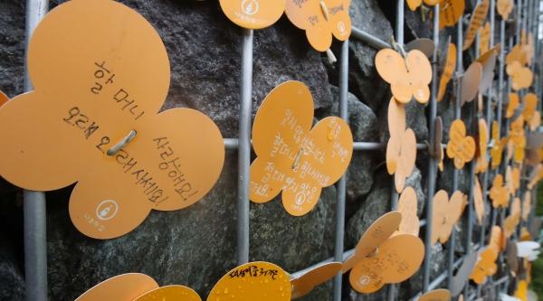 세계 일본군 '위안부' 기림일을 하루 앞둔 13일 오전 경기 광주시 퇴촌면 나눔의 집 추모공원에 추모 나비에 적힌 메시지들이 벽에 걸려 있다. ⓒ뉴시스·여성신문