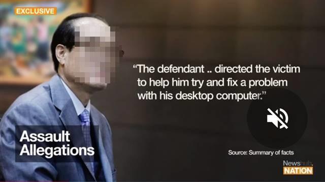 뉴질랜드 방송 '뉴스허브'가 지난 달 보도한 한국 외교관의 성추행 사건. 사진=뉴스허브 캡처