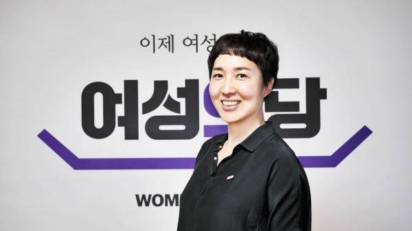 여성의당 새 당대표로 선출된 . ⓒ여성의당