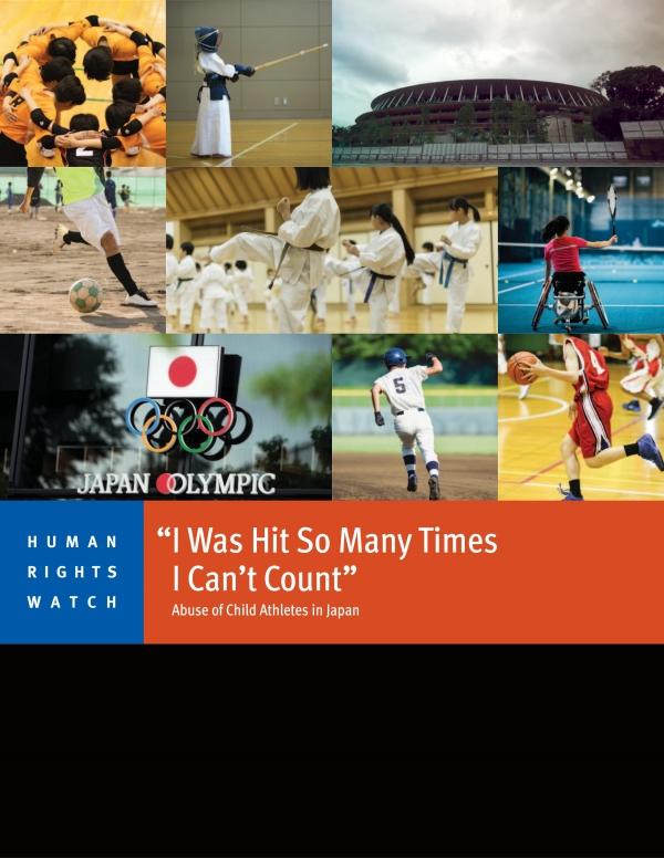 휴먼라이츠워치가 지난 7월 20일 발간한 '일본 내 아동·청소년 운동선수 학대 실태' 보고서 표지 ⓒHuman Rights Watch